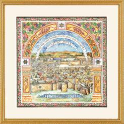 Home Blessing Jerusalem Framed Print by Mickie Caspi