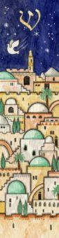 MZ115 Jerusalem Mezuzah