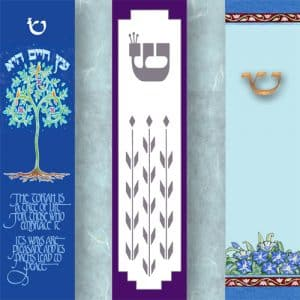 Small Mezuzah