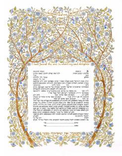 Arbor Ketubah by Mickie Caspi with Aramaic text for Orthodox Jewish Wedding
