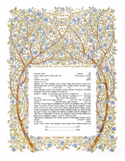 Arbor Ketubah by Mickie Caspi with Aramaic text for Orthodox Jewish Wedding