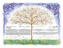 07-2 Tree of Life Ketubah by Mickie Caspi, Egalitarian Reform Jewish Wedding Text