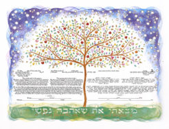 07-2 Tree of Life Ketubah by Mickie Caspi, Egalitarian Reform Jewish Wedding Text