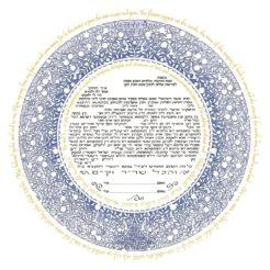 10-1 Blue Silhouette Ketubah by Mickie Caspi, Orthodox Aramaic Text