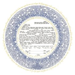 10-1 Blue Silhouette Ketubah by Mickie Caspi, Orthodox Aramaic Text