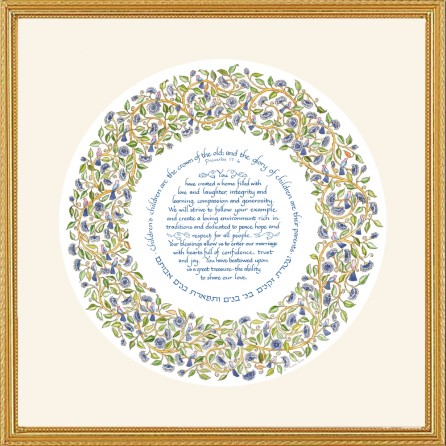 Wedding Gift Framed Art : Parents Gift Wedding Gifts Framed Art