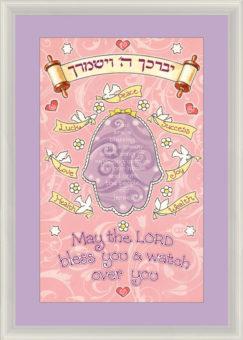 Jewish Girl Blessing
