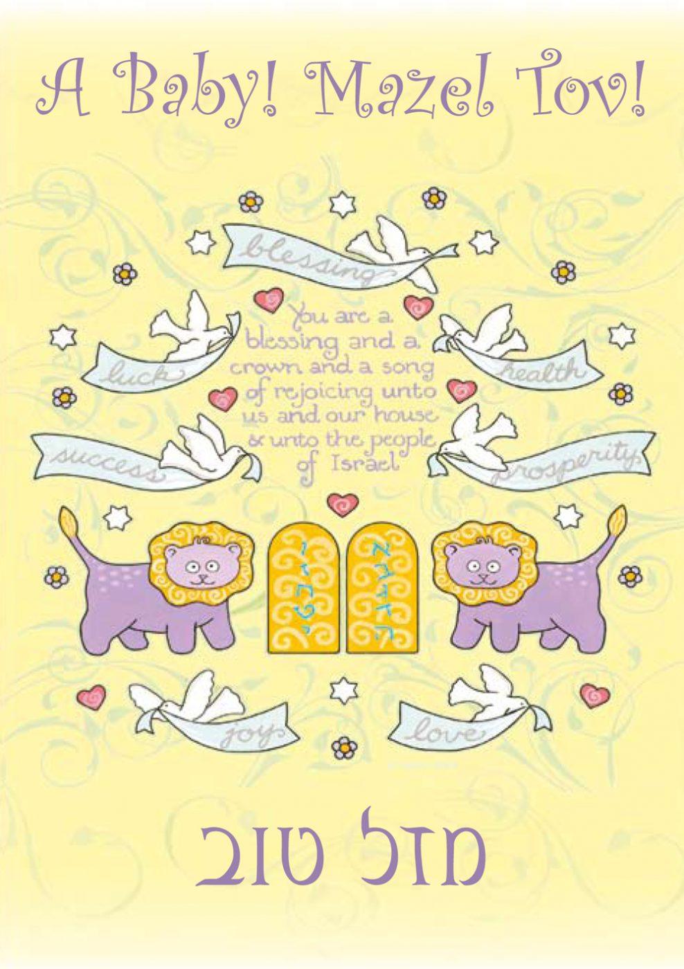 Baby Mazel Tov Caspi Cards Amp Art