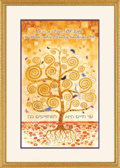 TL-1 Etz Chayim Framed Art Print by Mickie Caspi