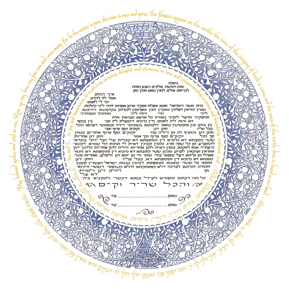 Blue Silhouette Ketubah By Mickie Caspi Inspired By