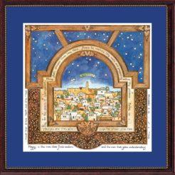 Man of Honor Jerusalem Framed Art Print by Mickie Caspi