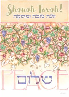 Vineyard New Year Jewish New Year Cards Package by Mickie Caspi