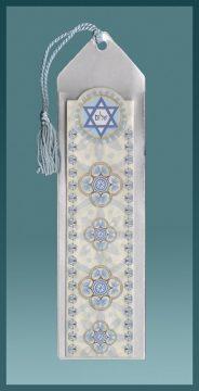 Shalom Star of David Bookmark