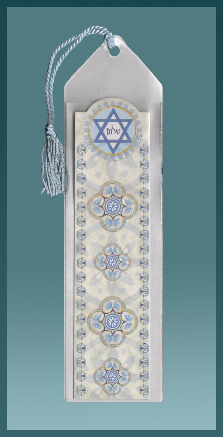 Shalom Star of David Bookmark