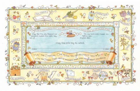 Jewish Baby Naming Certificate