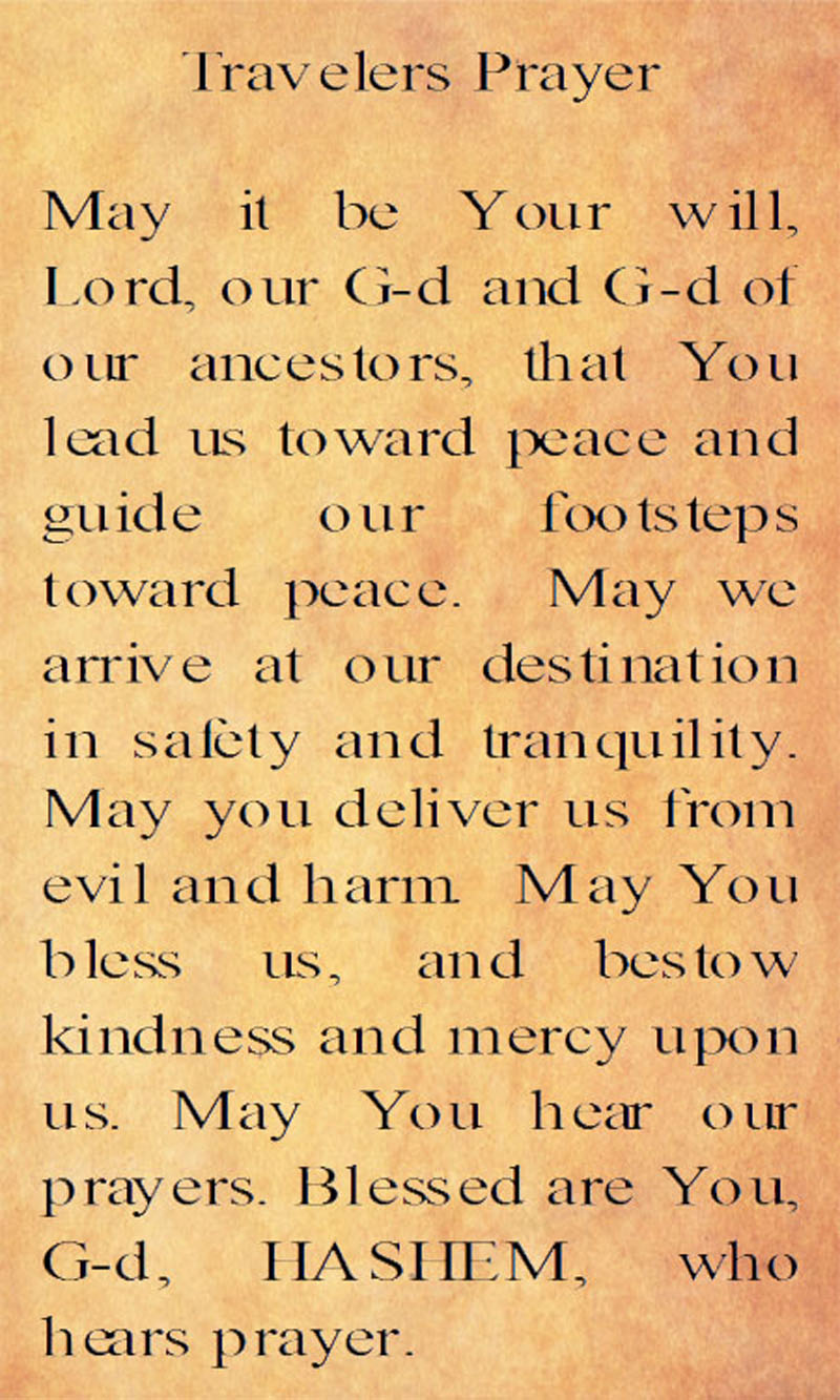 Travelers Prayer translation for Car Mezuzah by Mickie Caspi