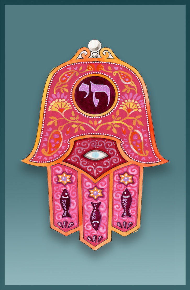 Hamsa Red Chai Caspi Cards Amp Art
