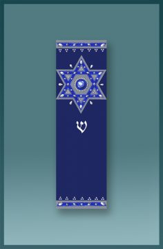 Jewish Car Mezuzah Royal Blue Star