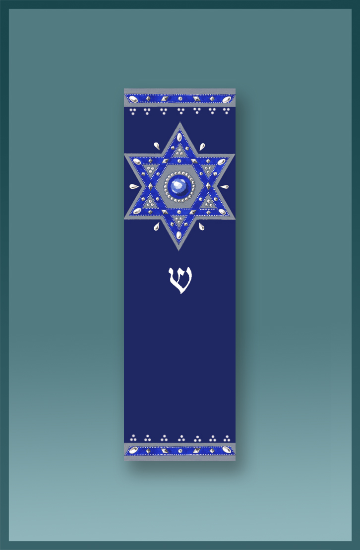 Jewish Car Mezuzah Royal Blue Star