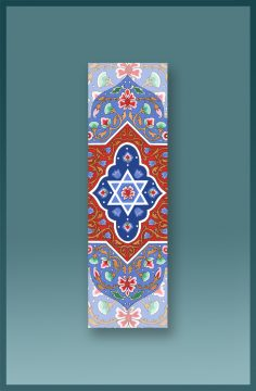Jewish Car Mezuzah small arabasque