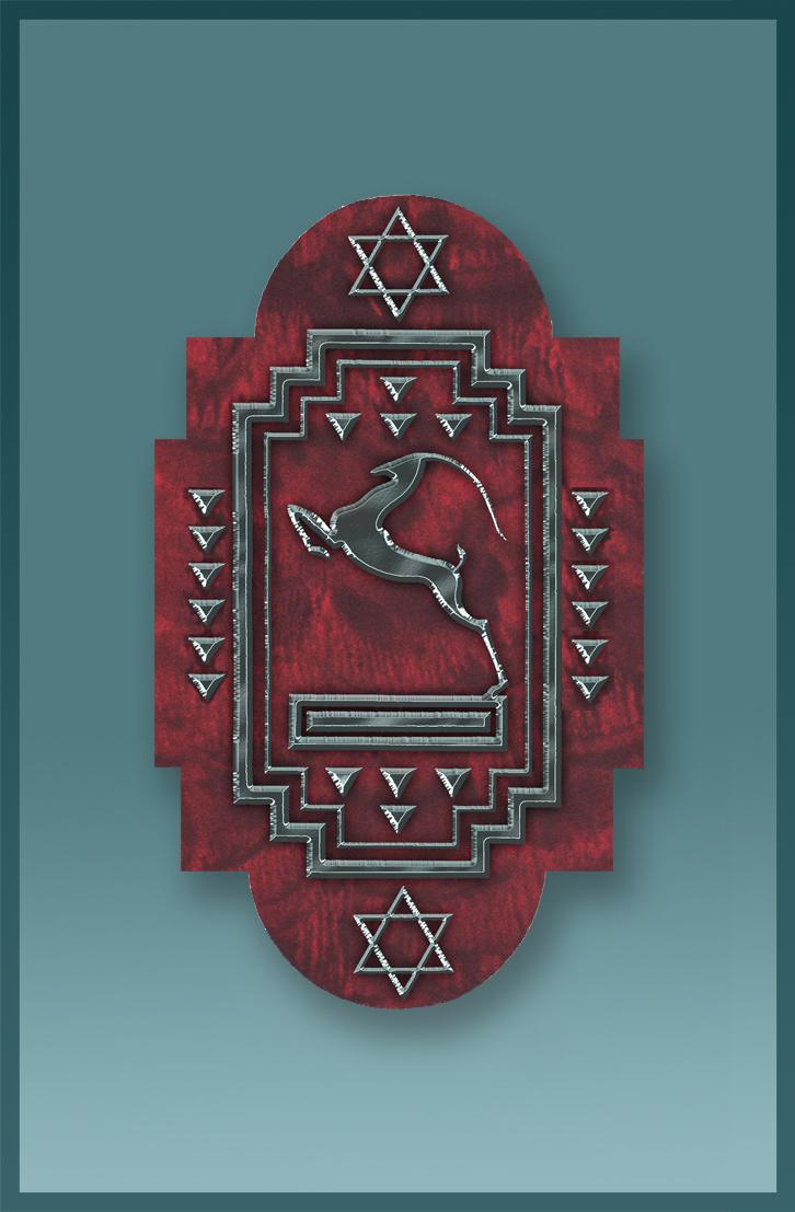 Jewish Car Mezuzah