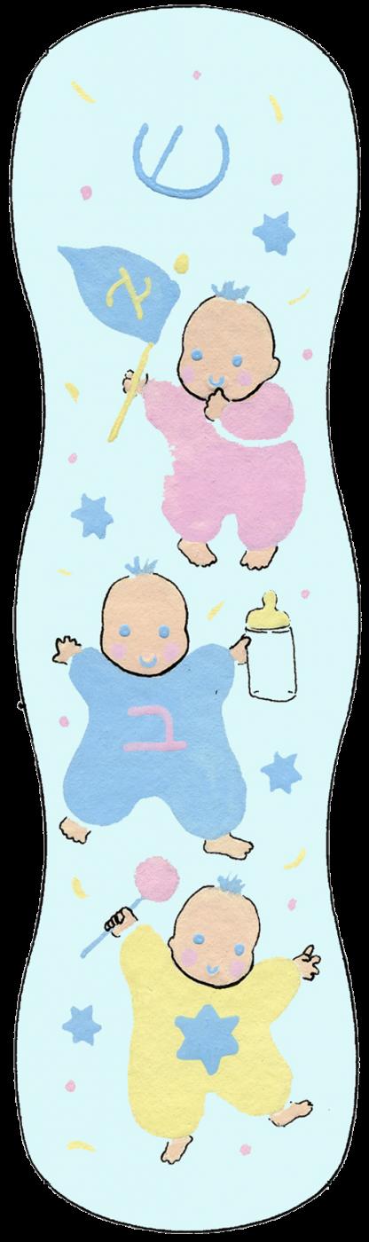 MZ110 Babies Blue Mezuzah by Mickie Caspi