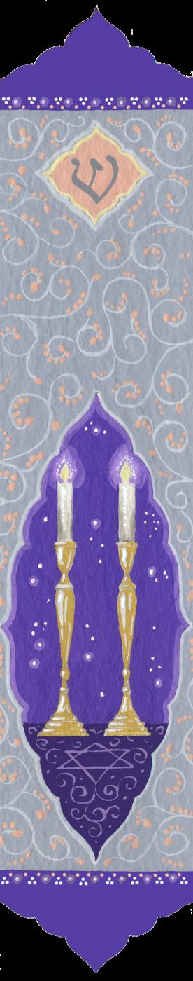 MZ114 Candlesticks Mezuzah by Mickie Caspi