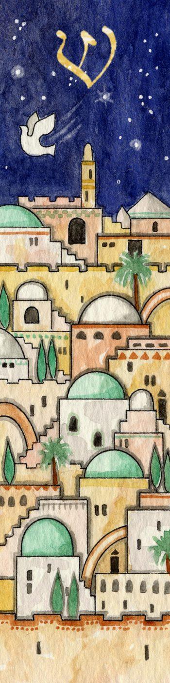 MZ115 Jerusalem Mezuzah by Mickie Caspi