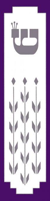 MZ123 Purple Sheafs Mezuzah by Mickie Caspi