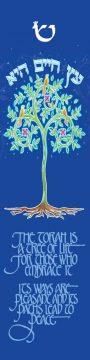 MZ125 Tree of Life Mezuzah by Mickie Caspi