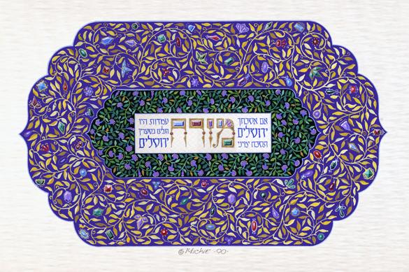 Jewelled Mizrach Original Art by Mickie Caspi