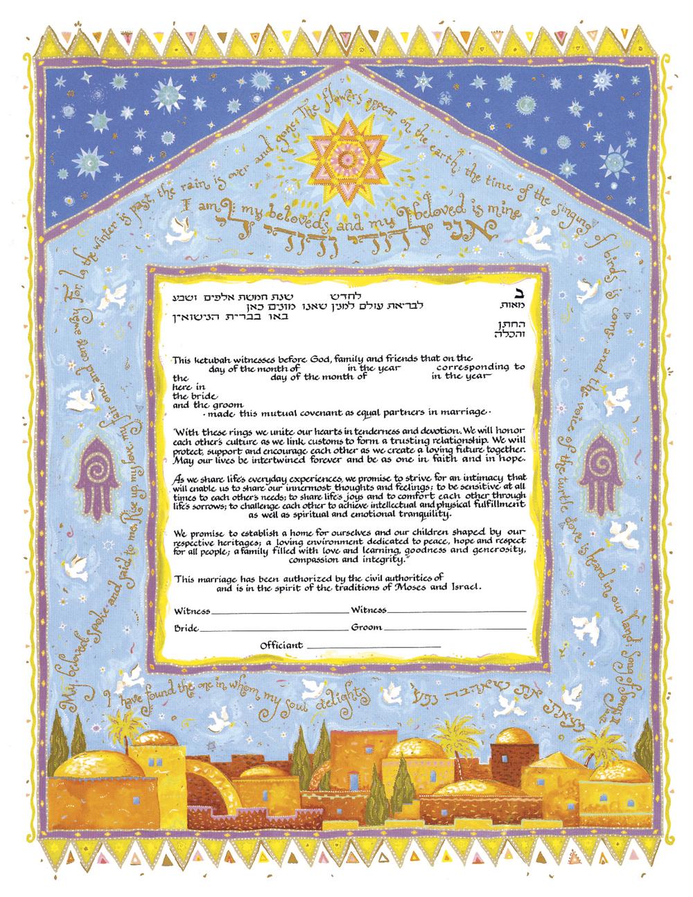 01-3 Mystic Jerusalem Ketubah by Mickie Caspi, Interfaith Text