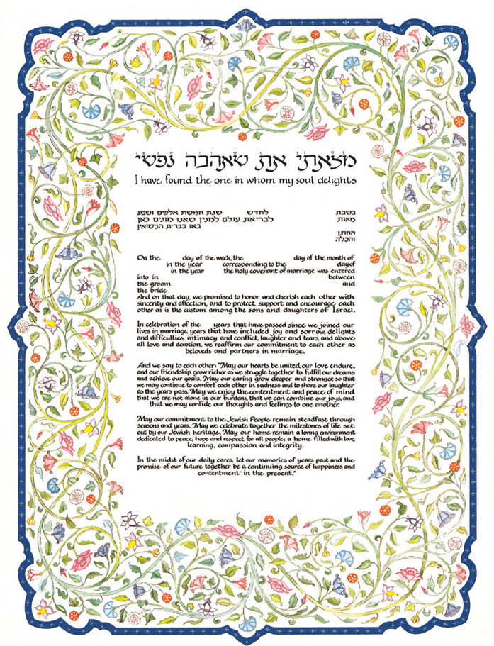 03-3 Flowering Vine Ketubah, Anniversary Text by Mickie Caspi