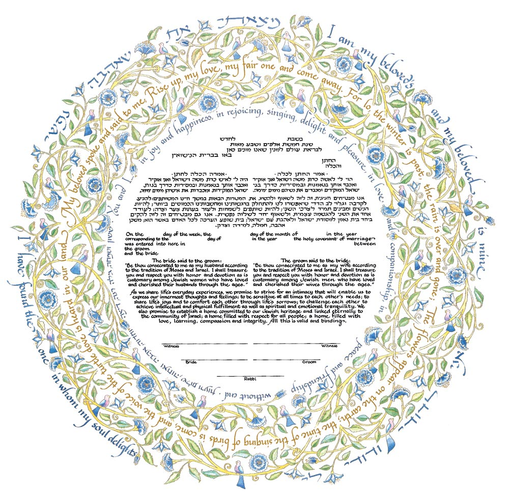 04-1 Song of Love Ketubah by Mickie Caspi Egalitarian Reform text