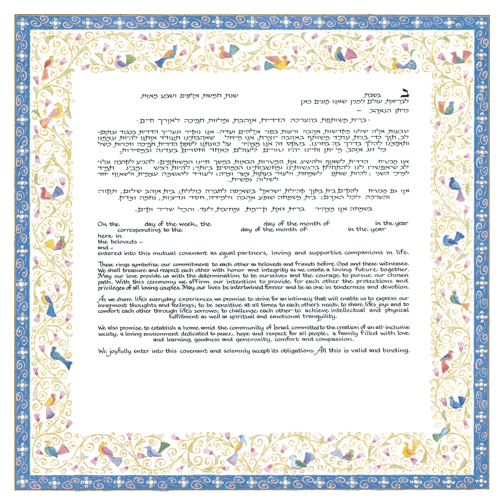 Blue Birds of Paradise Ketubah with Gender Neutral Text