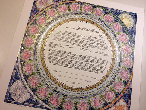 05-1 Seasons Ketubah by Mickie Caspi Egalitarian Reform text