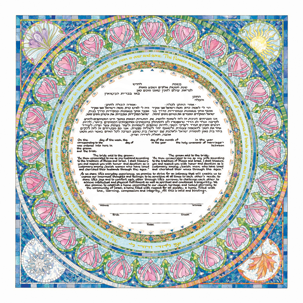Seasons Ketubah By Mickie Caspi Caspi Cards Amp Art