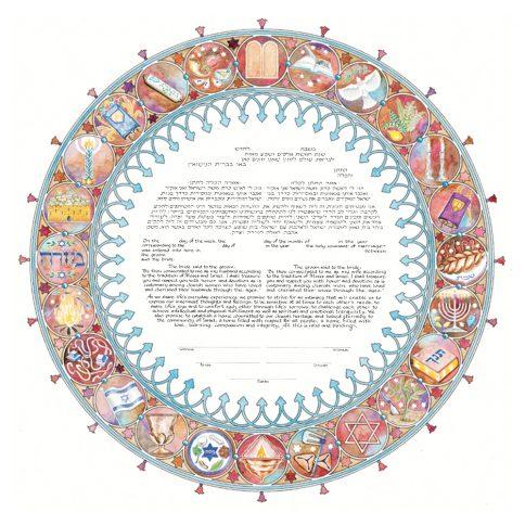Mickie Caspi - Festivals Ketubah