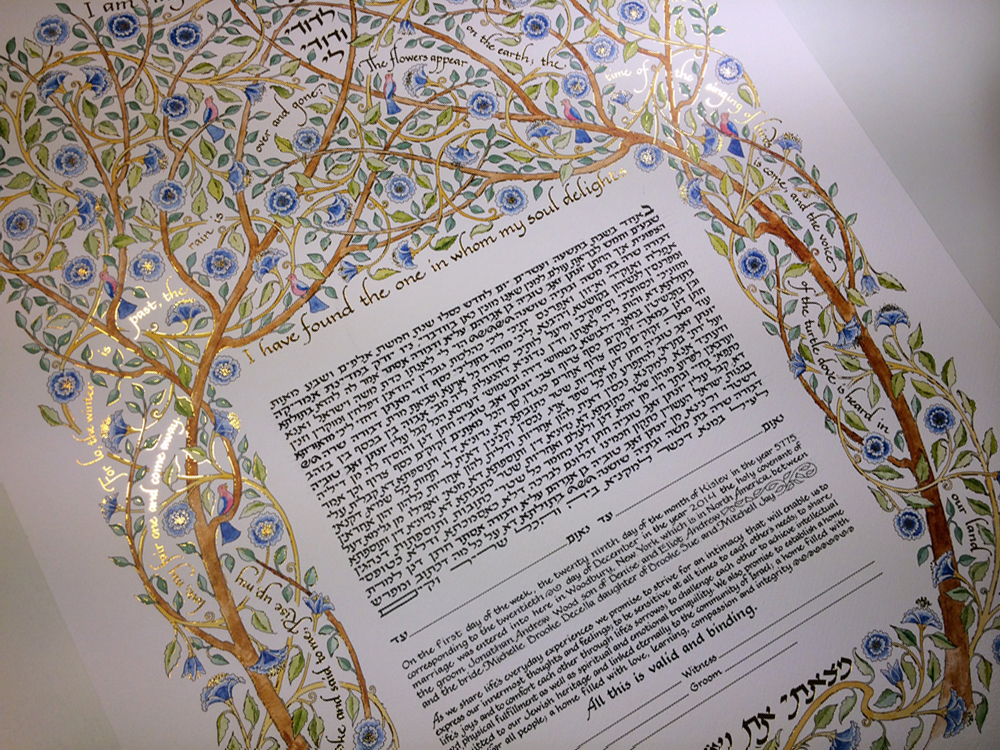Arbor Ketubah Personalized with Hand Calligraphy by Mickie Caspi with Aramaic and English text for Orthodox Jewish Wedding