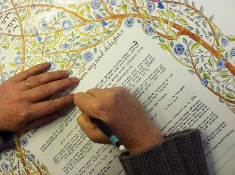 Arbor Ketubah Hand Personalized by Mickie Caspi with Alternative Egalitarian text for Reform or Same Sex Weddings