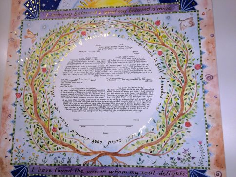Mystic Pomegranates Ketubah by Mickie Caspi with Egalitarian text for Reform Jewish Wedding