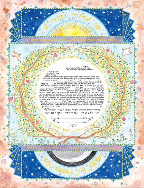Mystic Pomegranates Ketubah by Mickie Caspi with Aramaic text for Orthodox Jewish Wedding