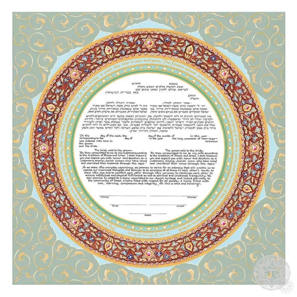 09-2 Ring of Joy Ketubah