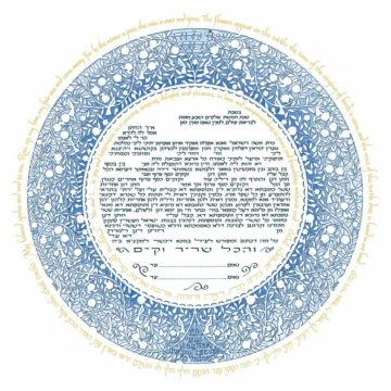 10-1 Blue Silhouette Ketubah by Mickie Caspi