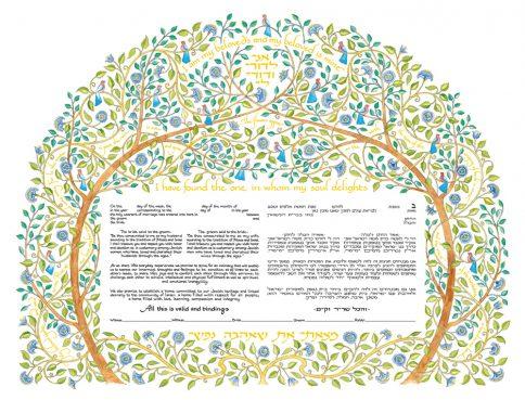 Mickie Caspi - Nature's Canopy Ketubah