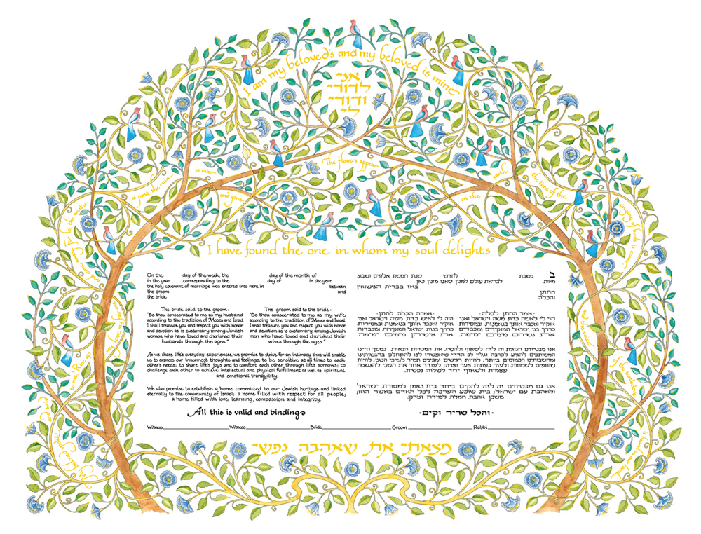 11-1 Nature's Canopy Ketubah