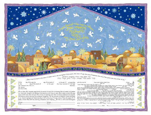 11-2 Celestial Jerusalem Ketubah by Mickie Caspi Lieberman Conservative Text with Contemporary English