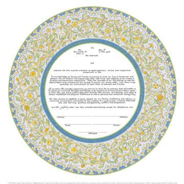 12-2 Joy & Happiness Ketubah by Mickie Caspi, Secular Humanist Jewish Wedding Text