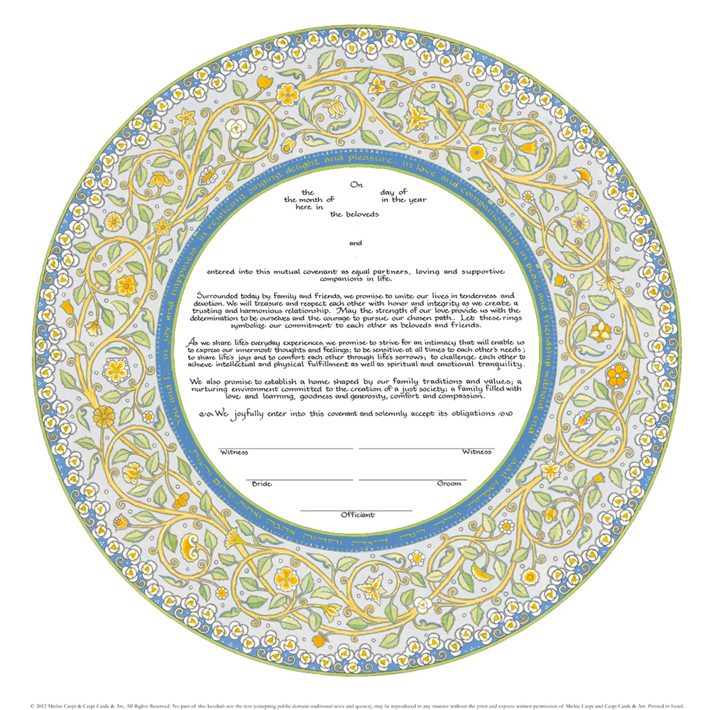 Joy Amp Happiness Ketubah Mickie Caspi