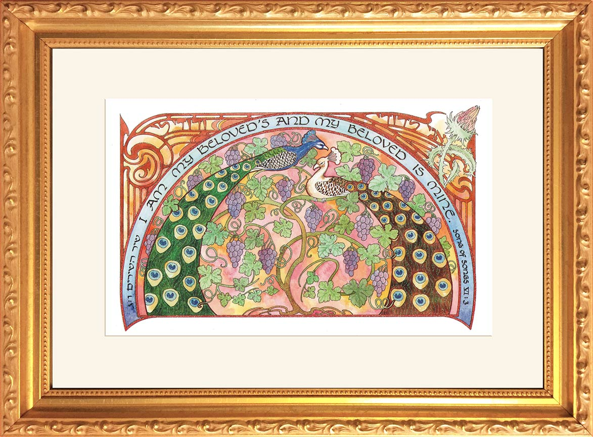 ANI-1 Ani L'Dodi - I am my beloveds - Framed Art Print by Mickie Caspi
